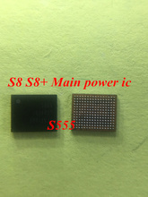 1 шт-10 шт S555 для samsung S8 S8 + G950F G955F основной источник питания PM IC Мощность чип управления