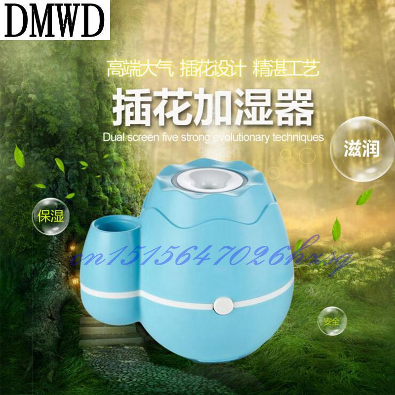 DMWD Flower arranging humidifier 2W USB mist maker Mini Household/For office Timing Three colors air humidifying machine the flower arranging expert