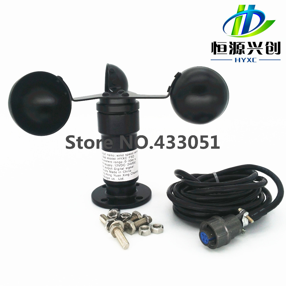 Voltage signal output speed sensor(voltage signal :0-5V / Power: DC12-24V Universal)speed transmitter / anemometer