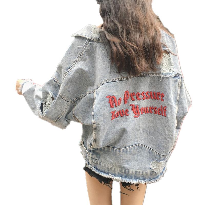 New Letter embroidery Loose Denim   Jacket   Women Streetwear Harajuku Coat Casual Plus Size Jean   Jacket   Oversize Hole   Basic     Jacket