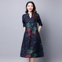 New Cotton Ladies Dress Long Sleeved Loose Dress