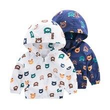 2019 New spring and autumn boy cartoon bear head jacket in t