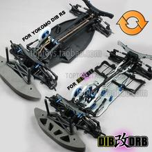 Dib drb kit cnc metal accessories silver carbon kit for yokomo dib