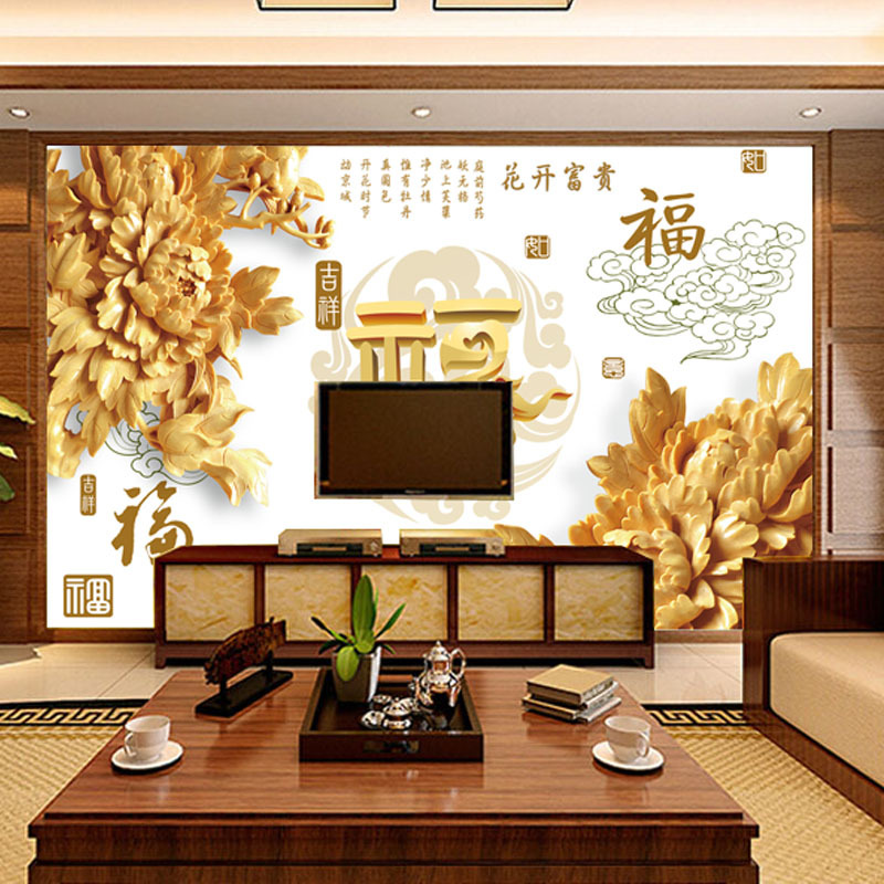 Chinese retro style 3d wall murals wallpaper golden for Chinese wallpaper mural