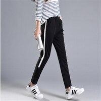 Verão Novo Solto Skinny Harem Pants Lazer M-2XL Branco Bar Side-Calças tarja Mulheres Casual Simples Calças Lápis Bolso menina