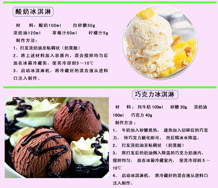 Household Small-sized Fully Automatic Self-control Fruits Ice Cream Machine Self-control Ice Cream Children Self-control Cone 22
