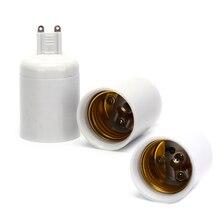 G9 для E27 основного разъема для галогенная лампочка CFL лампы держатель переходника адаптера преобразование гнезда патрон для лампочки 1 шт