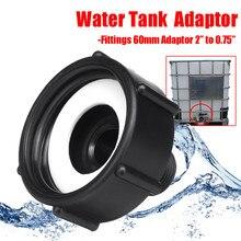 1 шт. 1000л IBC бак для воды садовый шланг адаптер фитинг 60 мм адаптер 0,75 садовый шланг труба клапан аксессуары бак адаптер разъем
