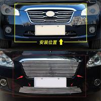 2013 2015 For Volkswagen B50 Quality Stainless Steel Car Front Bumper Mesh Grille Around Trim Racing