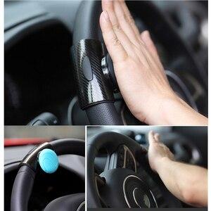 Автомобильный руль, ручка-Спиннер, ручка-регулятор мощности, шариковая ручка для ручного управления, ручка для автомобиля, поворотный помощ...