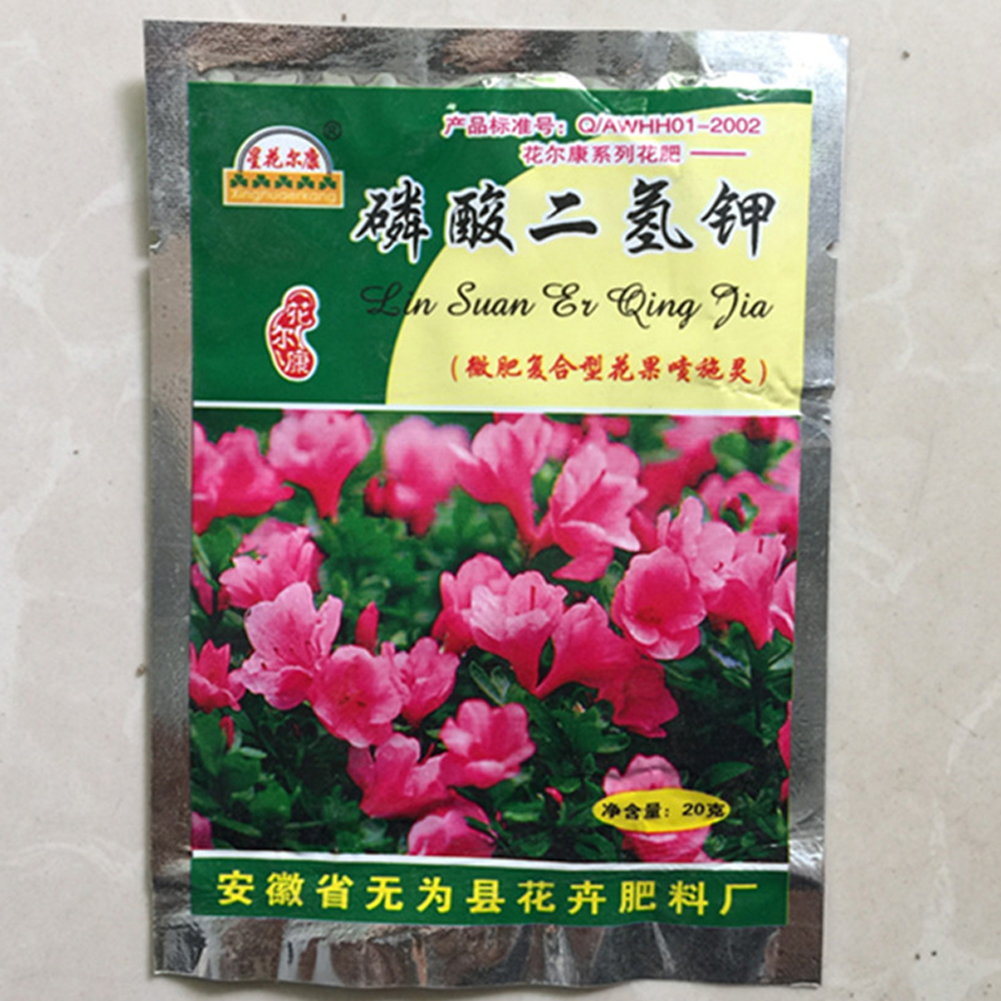 2 мешка 40 г цветок растительные посадки калий диводород фосфат удобрения набор