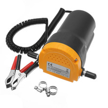 Best Price 12V DC 60W Extractor Suction Pump Car Motor Oil Pumps Transfer Fluid Change with English User Manual