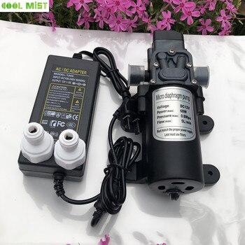 S043, gran oferta, bomba de niebla rociado de agua para exterior de alta calidad, bomba de nebulización de 12V CC, pulverizador para bomba de agua