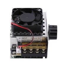 التيار المتناوب الكهربائية موتور منظم سرعة تحكم 220 فولت 4000 واط SCR درجة الحرارة الجهد المنظم مع مروحة سطوع الطاقة الكبيرة باهتة