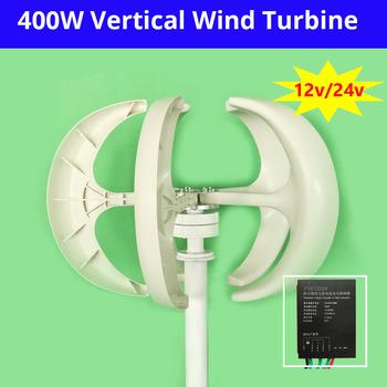 Gorąca sprzedaż! Tania pionowa turbina wiatrowa prądnica z magnesami trwałymi trójfazowy 400W 12V24V oś pionowa wiatrak z kontrolą tanie i dobre opinie Generator energii wiatru