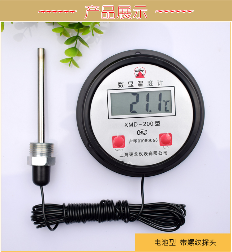 High-temperature industrial boiler electronic digital thermometer Thermometers Water temperature meter 10M wire with probe high accuracy mastech ms6506 digital thermometers temperature gathering table meter