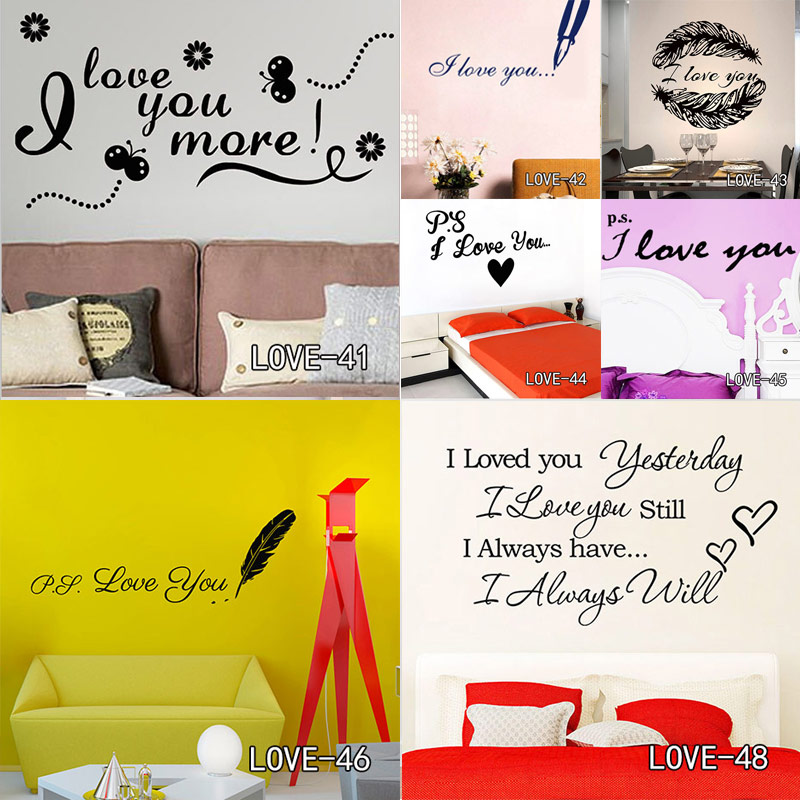 Romantic Love Loving Couple Bedroom Art Mural Living Room Vinyl Carving Wall Decal Sticker for Home Decoration Free shipping цена