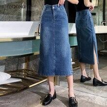 FTGSDLONG Spring Summer Long Denim Skirts Plus Size Fashion High Waist Ladies Pencil Casual Ruffled Skirt 2019 Side Split