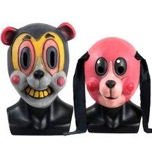 Máscara de látex de la academia Hazel, accesorio de máscara Cha, máscara Cosplay, sombrilla, accesorios para fiestas de carnaval y Halloween