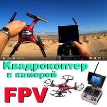 FPV Drone JJRC H8D Drone 5.8G FPV Sans Tête Mode RC Quadcopter FPV avec Appareil Photo 2MP Un Retour Key RTF