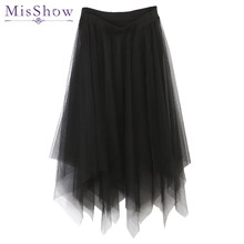 Tulle Skirts Womens Fashion Elastic High Waist mesh Tutu Skirt White Black Gray long skirts Midi Skirt saias faldas jupe femme(China)