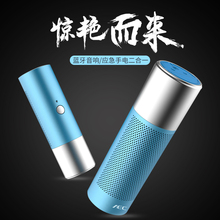 US $10.48 31% OFF|[Clearance Sale] Mini Rechargeable Flashlight Torch Bluetooth Speaker BT 201 Portable Light and Compact Pocket Long Using-in Portable Speakers from Consumer Electronics on Aliexpress.com | Alibaba Group