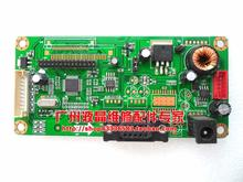 Free shipping LEM220D driver board LM.R70.13 1097 Motherboard