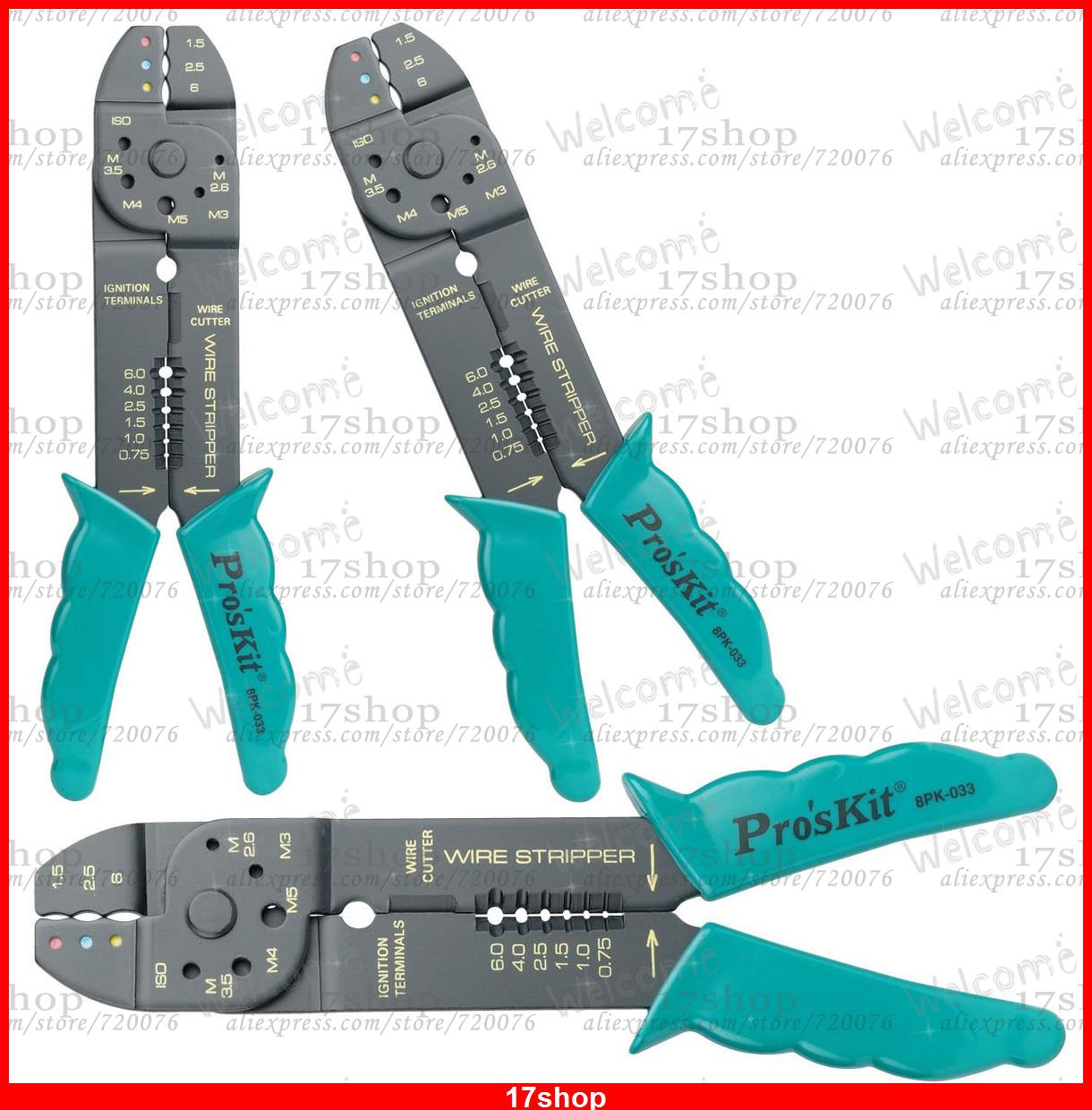 4 in 1 Crimpers multifunction pliers for Scissors Screw terminals Stripping 8PK-033  цены