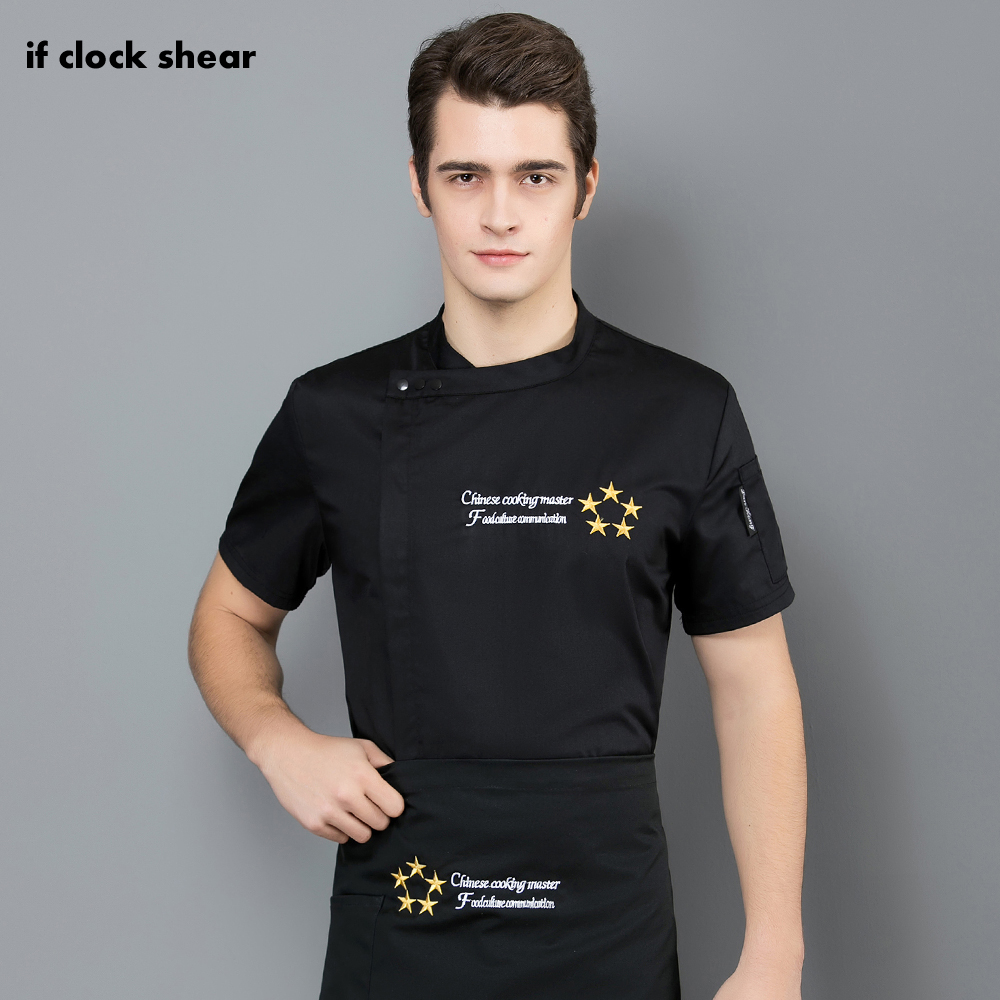 Hotel Restaurant Kitchen Chef Uniform High Quality Short Sleeve Catering Chef Work Clothes Men's Professional Clothing Wholesale