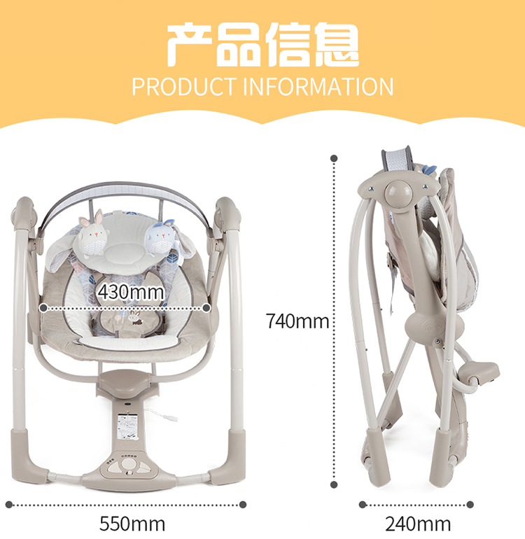 HTB1W9Kie9SD3KVjSZFKq6z10VXab Free shipping Newborn Gift Multifunction Electric Music Swing Child Chair Baby Rocking Comfort Baby swinging chair  0-3Y