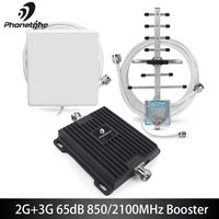 Cellular Amplifier 850 GSM Repeater 850MHz Network Booster 3g Repeater 2100MHz 2g 3g Dual Band Mobile Signal Booster Amplifier