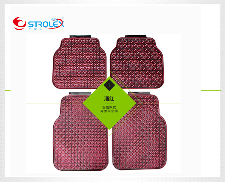 Cleaning Free Four leaf Grass Type Antiskid Latex Universal Foot Pad for Automobile Products