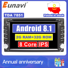 Eunavi Universal 2 Din Android 8 1 font b Car b font Dvd Player GPS wifi