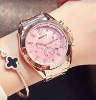 MW002 Pink Gold Color Watch Bracelet Size 33 9MM