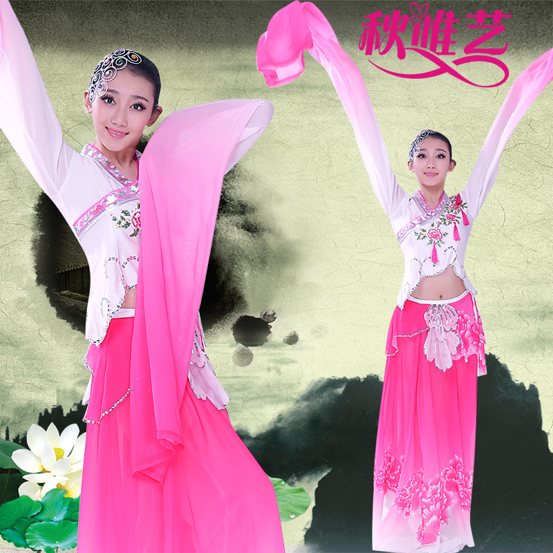 Dance Costumes Hmong Clothes Female Long Sleeve Sequined Embroidery Peony Classical Dance Costume National Theatrical Costumes