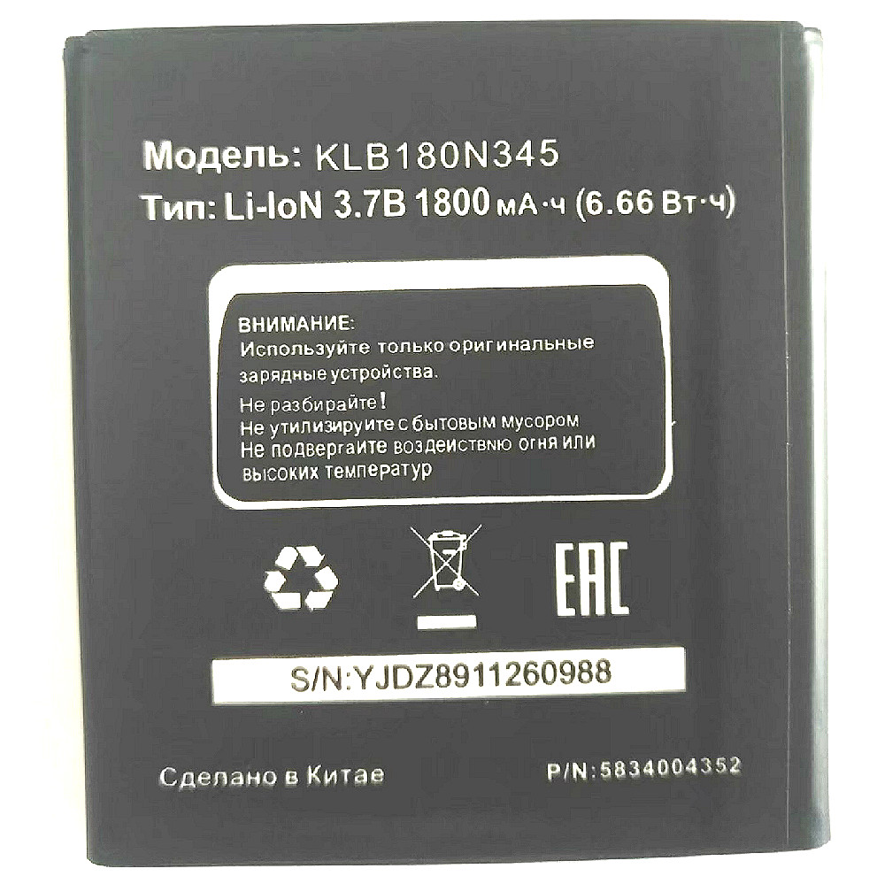 Westrock 1800mAh Battery KLB180N345 for MTC Smart Sprint 4G Mobile Phone image