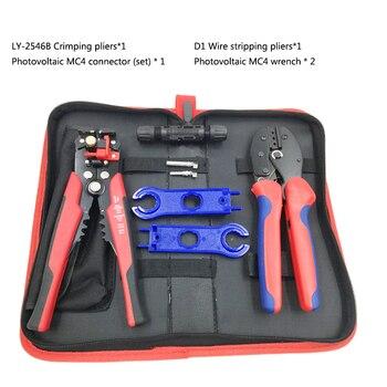 MC4 conector Alicates especiales Kit de herramienta de mano rizador de ingeniería de trinquete Crimper Terminal engarzadora de Stripper de la herramienta