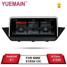 YUEMAIN Android 8,1 автомобильный DVD gps плеер для BMW X1 E84 2009-2015 CIC Навигация Авто Raido мультимедиа iDrive 2 ГБ + 32 Гб Камера