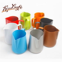350ml Stainless Steel Frothing Pitcher Pull Flower Cup Espresso Cappuccino Art Pitcher Jug Milk Frothers Mug Coffee Tools