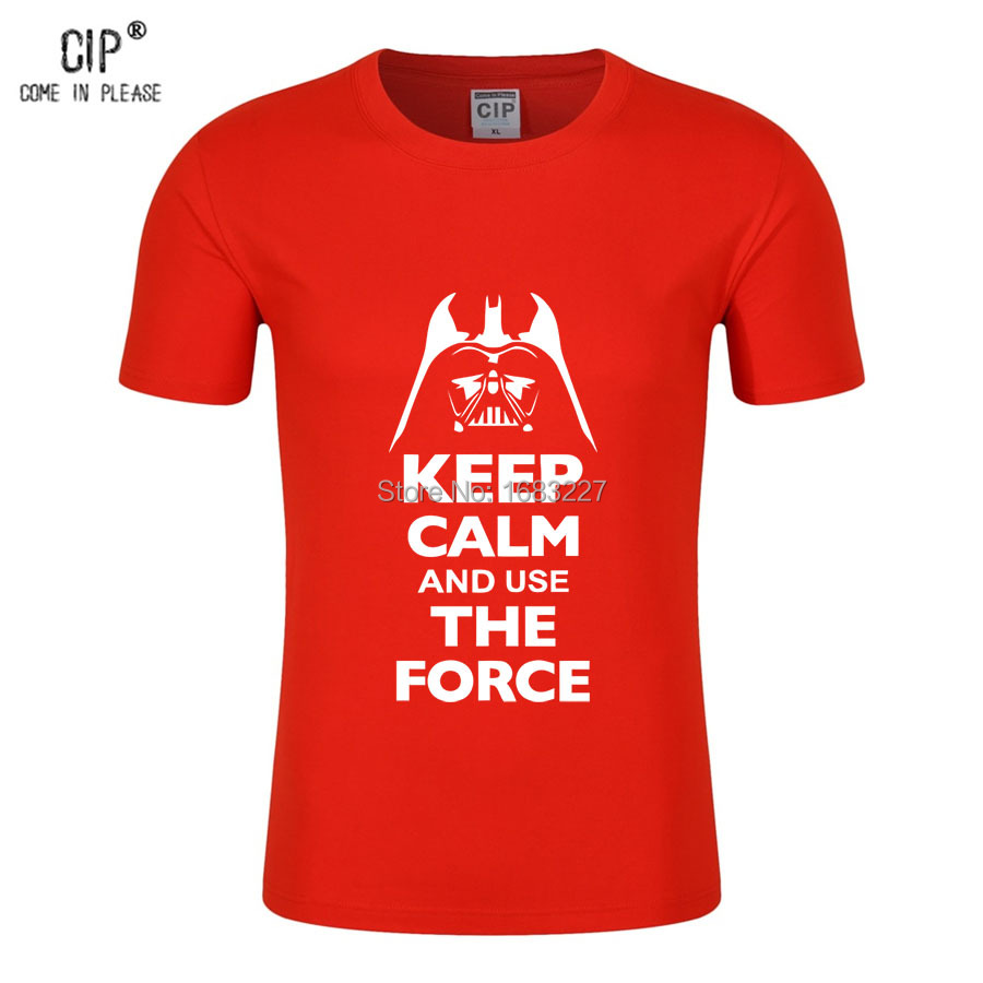 use the force (12)