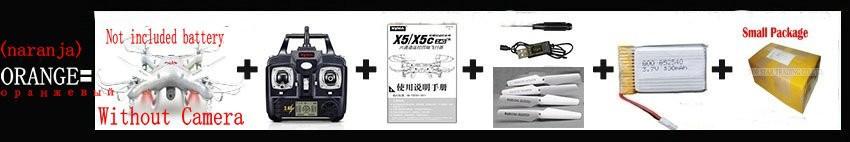 x5c States チャンネル グラム 4