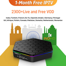 India Arabic IPTV T95Z Plus 1 month IP TV Canada Italia SUbscription Android Box Turkish Pakistan Italy
