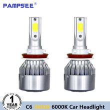 PAMPSEE C6 Car Headlight 72W 7600LM Led Light Bulbs H1 H3 H7 9005 9006 H11 H4 H9 H8 9007 Automobiles Headlamp 6000K 3000K Yellow(China)