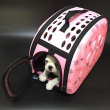 HOT!!! High Quality Pet Travel Carrier Shoulder small dogs and cats Bag Folding Portable Breathable outdoor carrier pet Bag