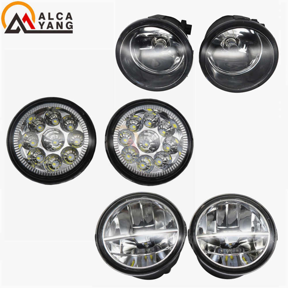 Detail Feedback Questions about Fog Lamp Assembly High
