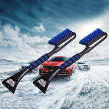 2pc kongyide Snow Ice Scraper Car Windshield Auto Ice Remove Clean tools for the car Window Cleaning Winter Snowbrush Jly10(China)