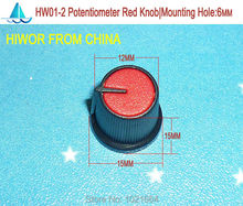 100pcs/lot HW01-2 High quality Plastic Red Potentiometer Knob (For Single and double potentiometer)