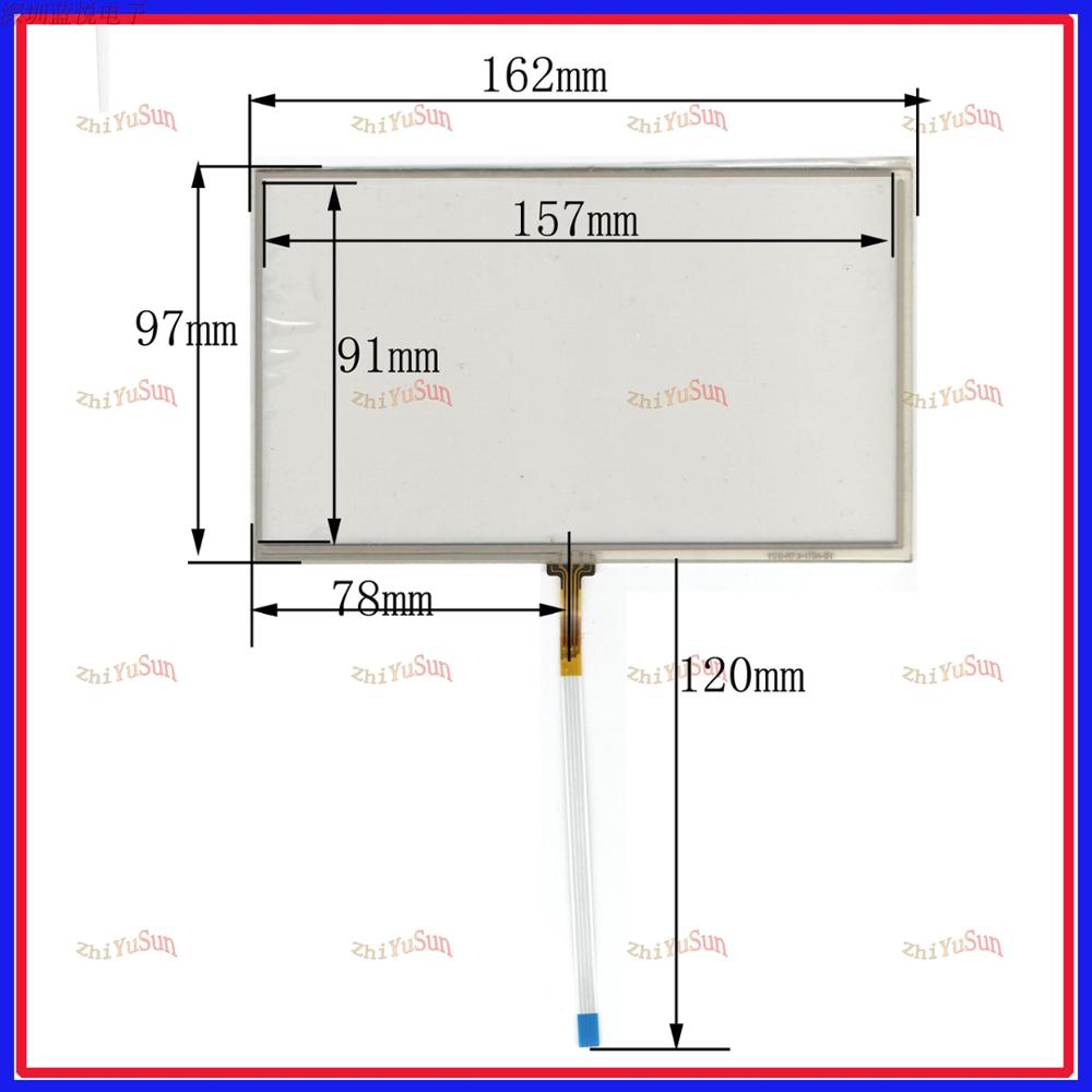 1X For  HST-TPA-7.0M 7-inch Touch Screen Glass Panel