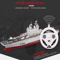 Модель лодки с дистанционным управлением, большой электрический военный корабль с дистанционным управлением