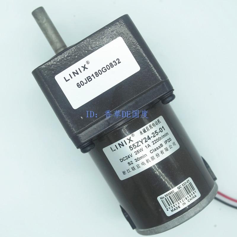 Décélération moteur à courant continu moteur LINIX moteur à engrenages à courant continu 55ZY24-25-01/60JB180G0832 nouveau original